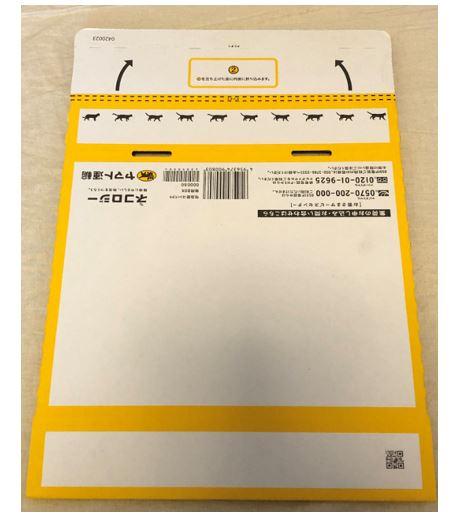 専用 ボックス メルカリ メルカリのゆうパケットプラスとは?サイズ・送料・専用ボックスの入手方法・宅急便コンパクトとの比較も!